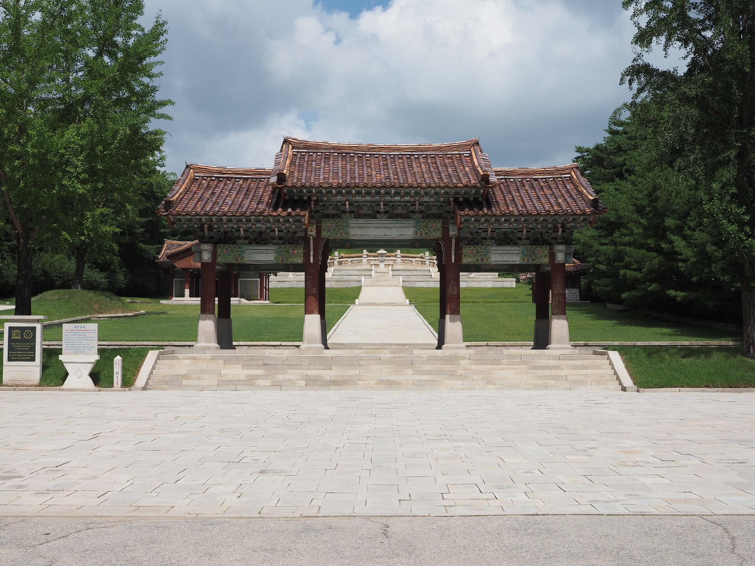 Entrance to King Wanggon's Tomb