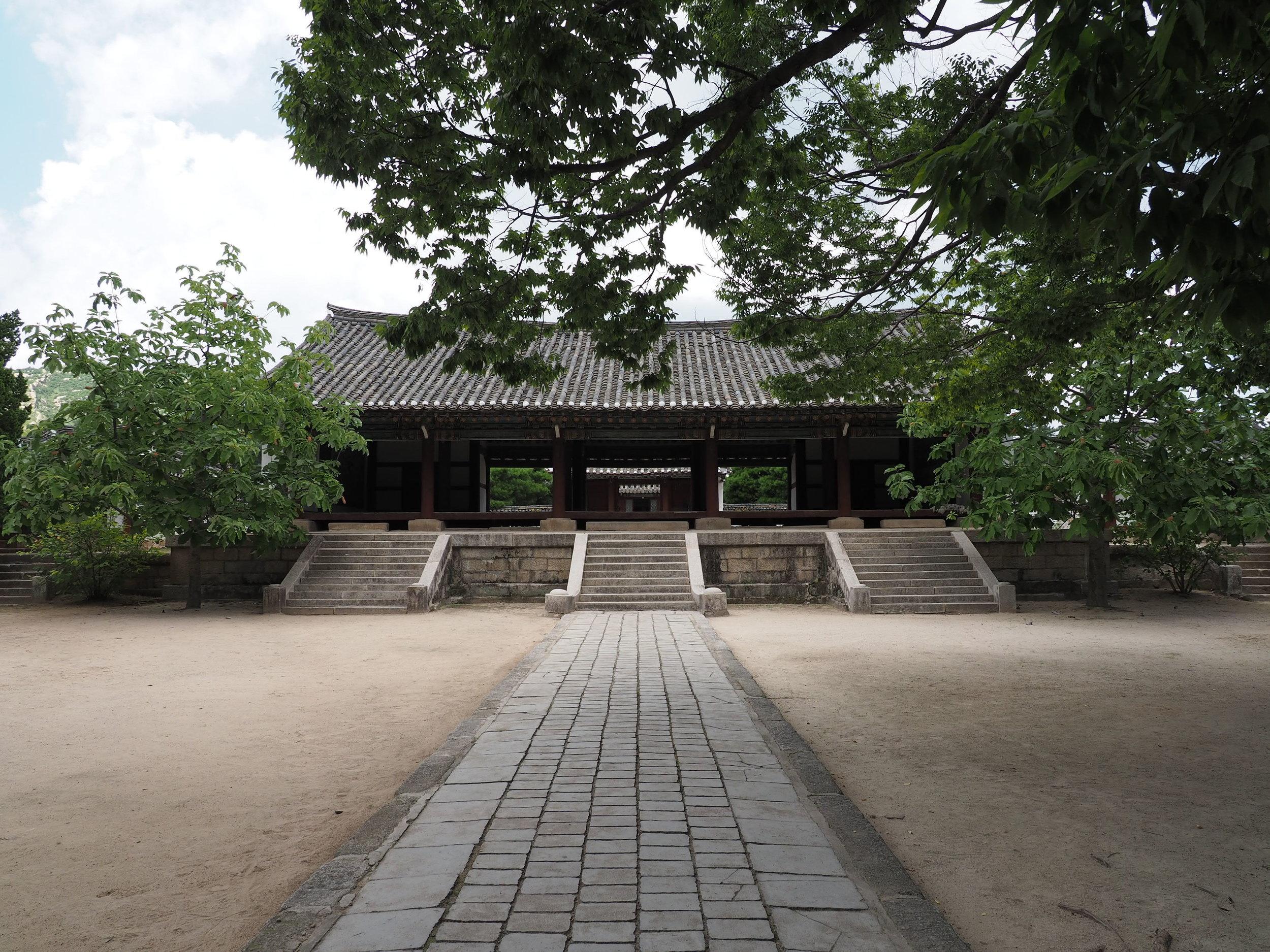 Entrance to the Koryo History Museum