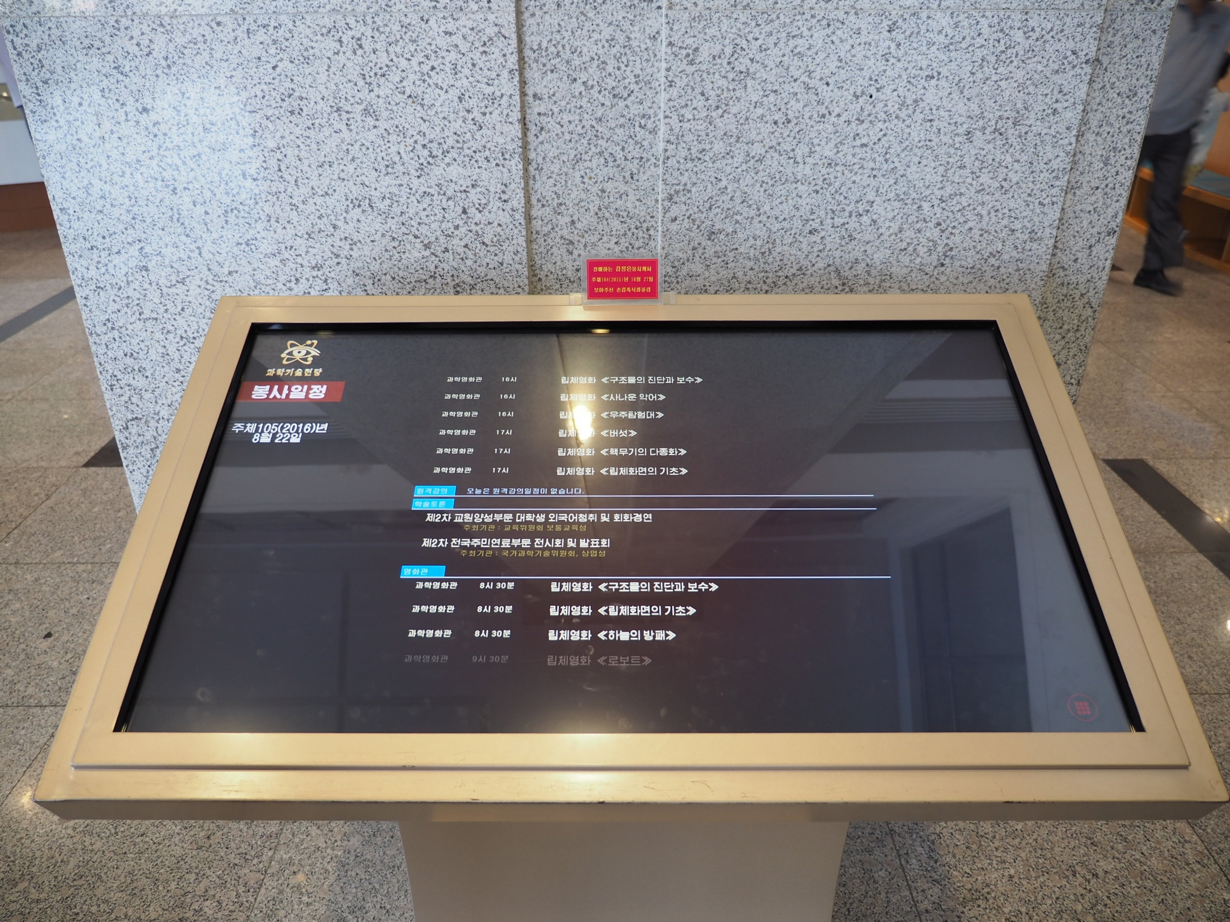 Tablet for event listings and navigation