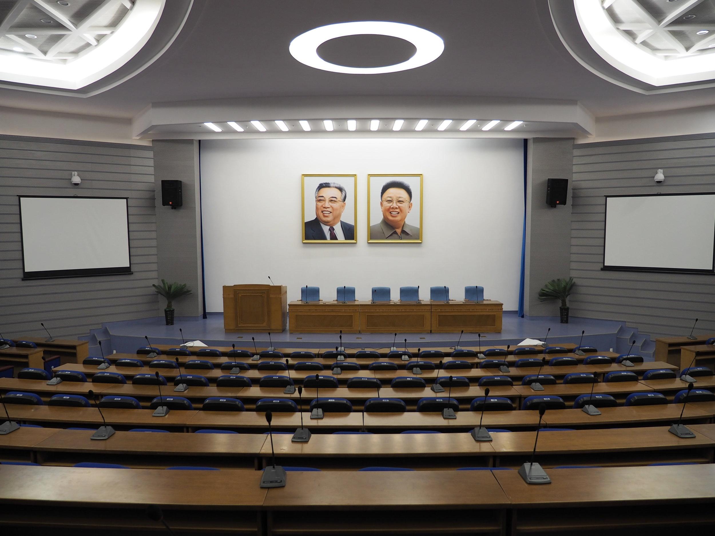 Auditorium for scientific forums