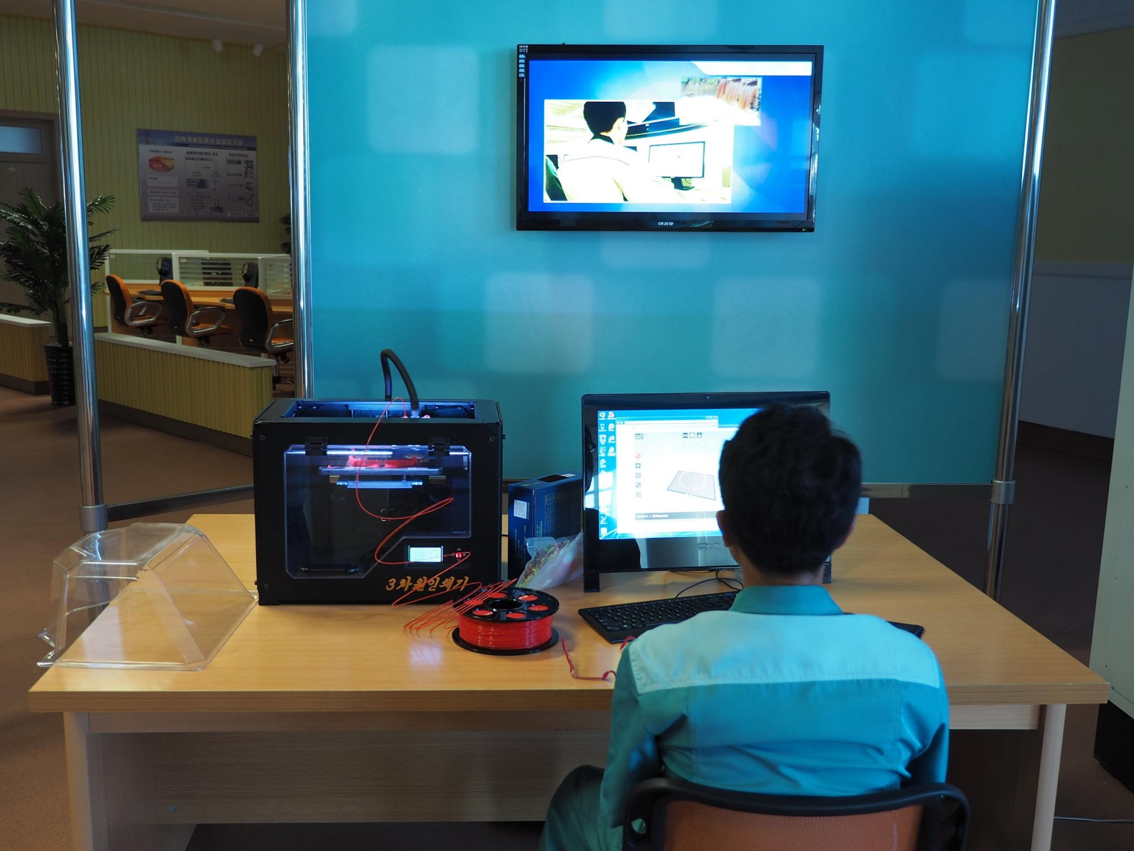 MakerBot 3D printer, rebranded as North Korean innovation.