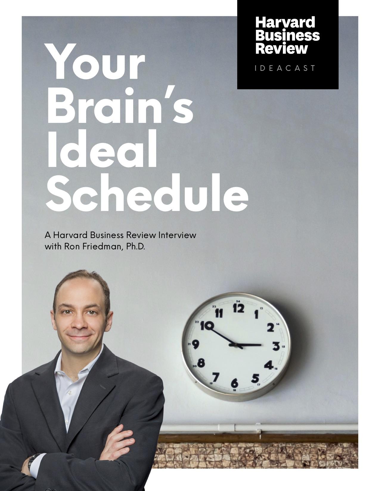 brains-ideal-schedule.jpg