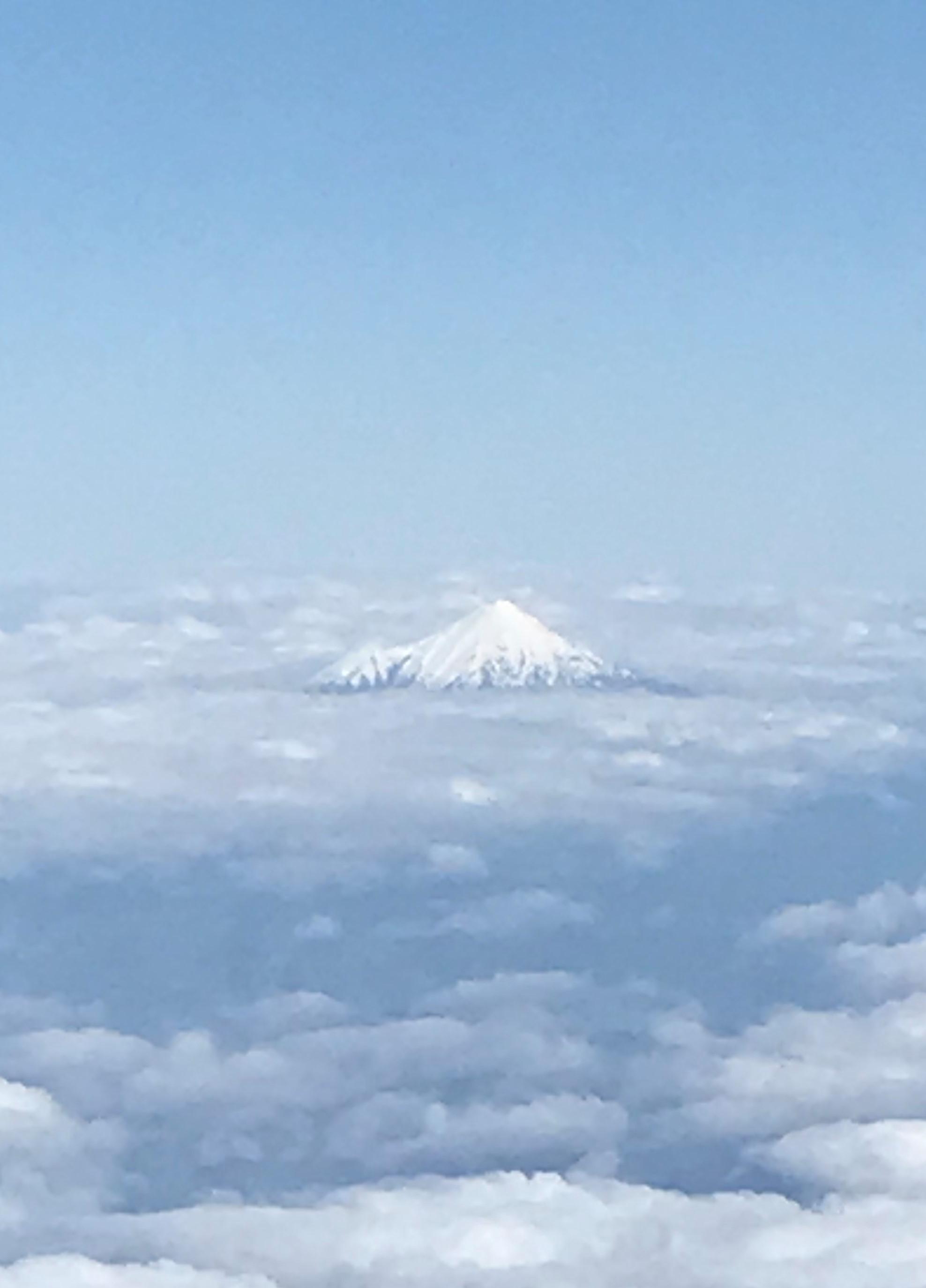 Mt Taranaki in the distance