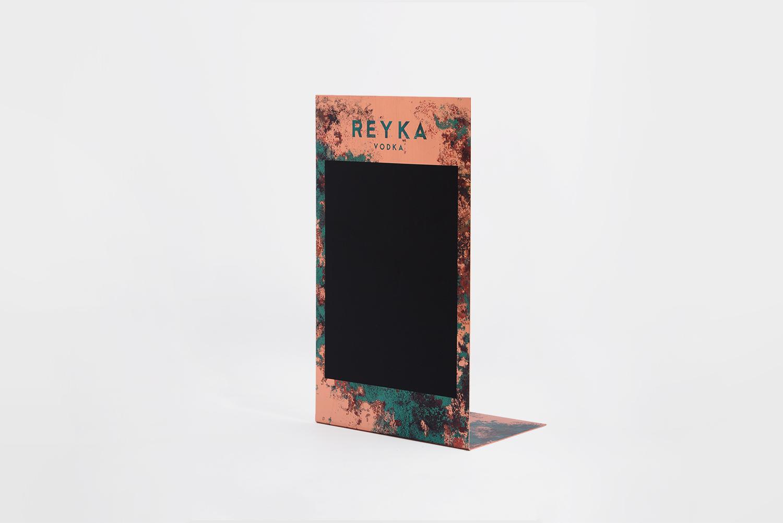displays_Reyka.jpg
