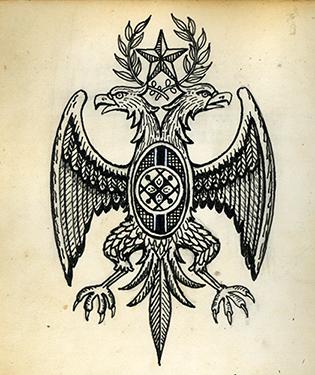 Rocaterranian Coat of Arms.jpg