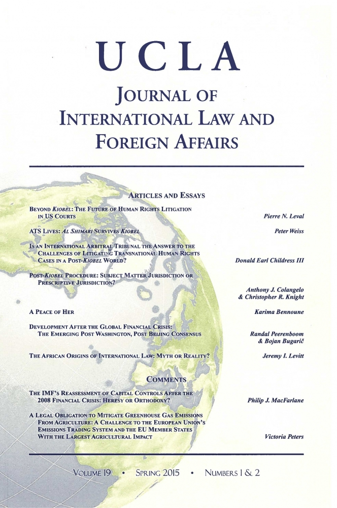 JILFA_2015_front_cover.jpg
