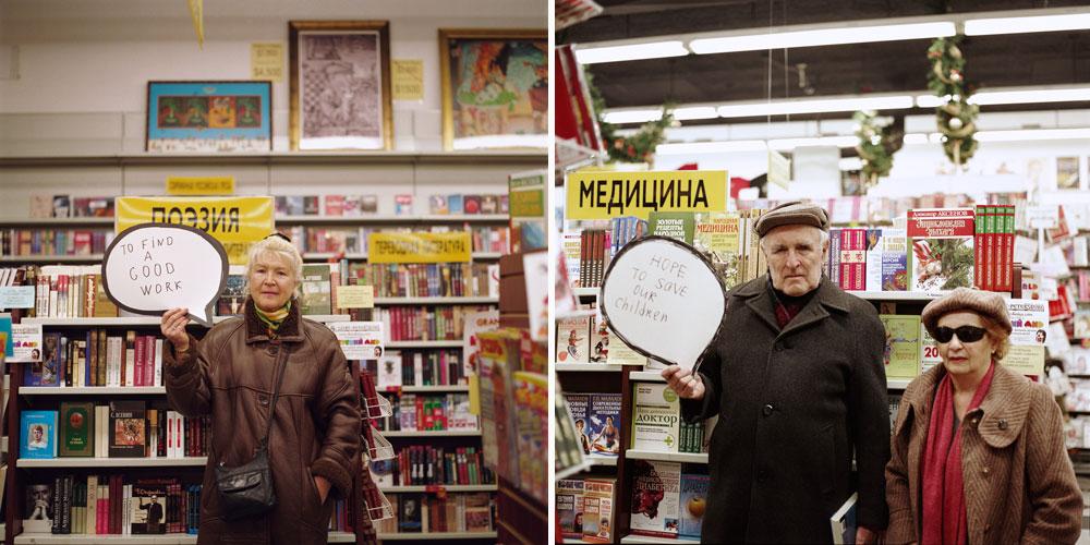 American Dream,St.Petersburg bookstore, Brighton Beach  , Brooklyn, New York, 2  007