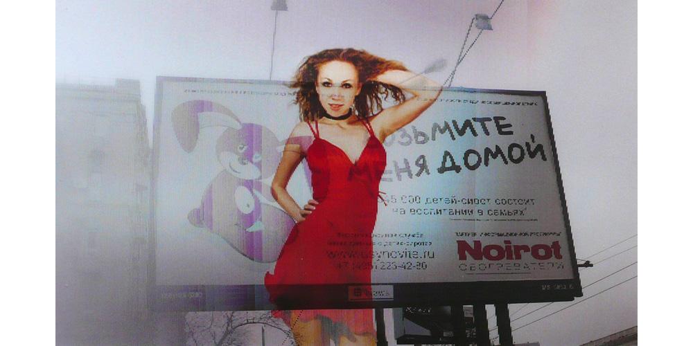 bliumis_moscow_diary4.jpg