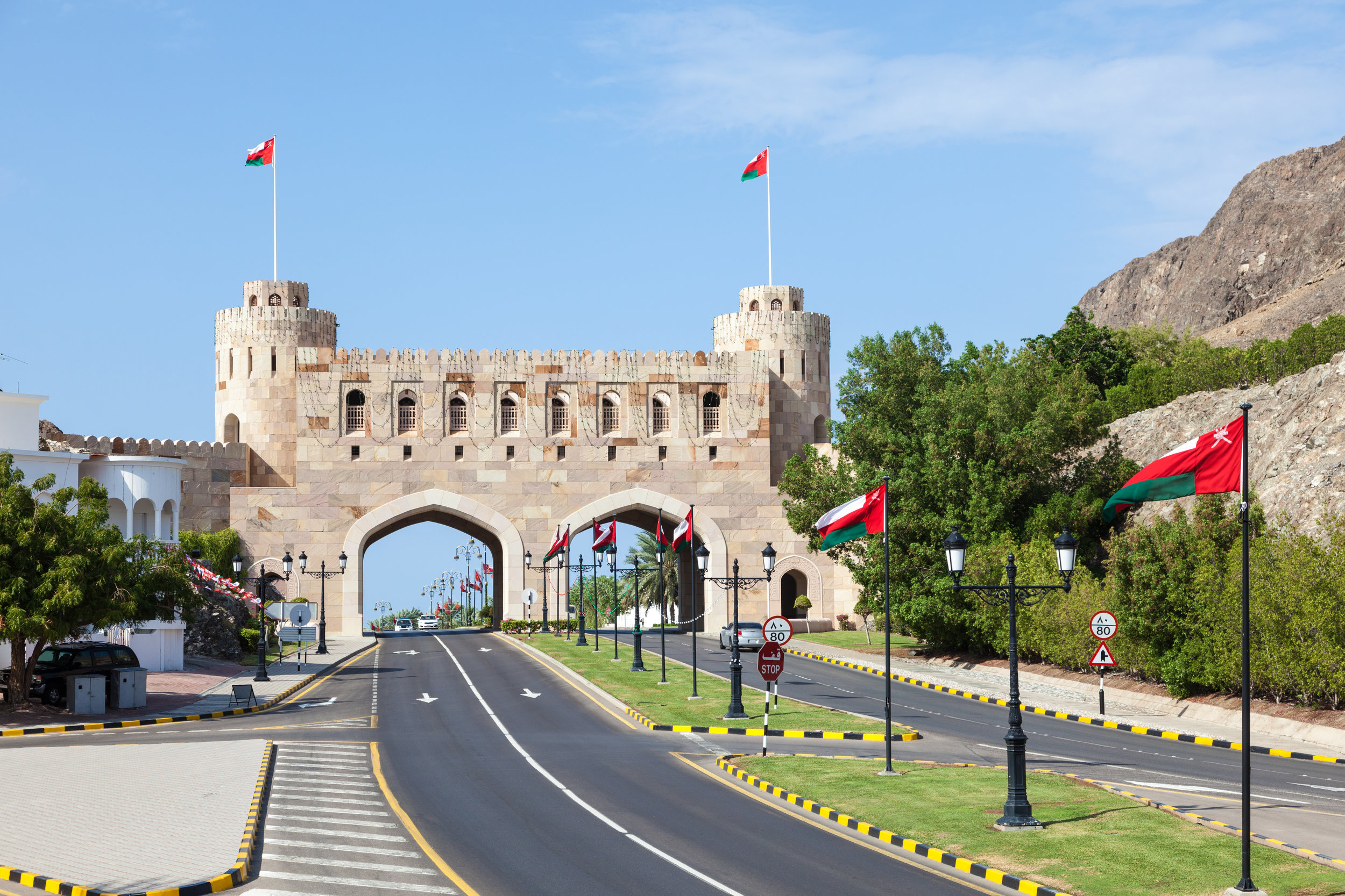 oman_bigstock-Gate-To-The-Old-Town-Of-Muscat-114950582.jpg