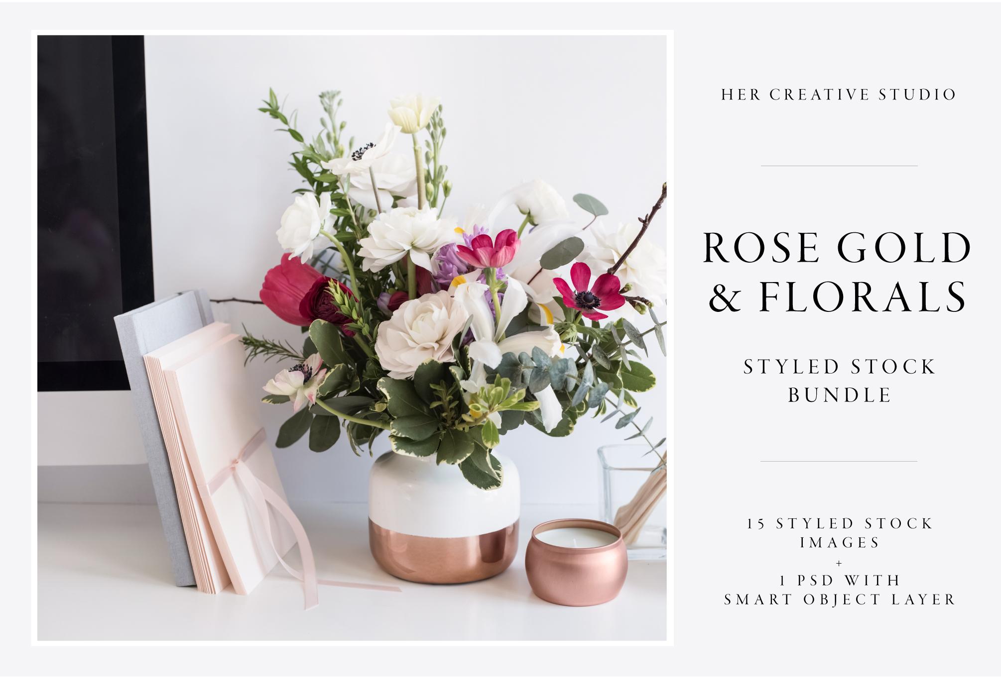 Rose-Gold-BUNDLE-A.jpg