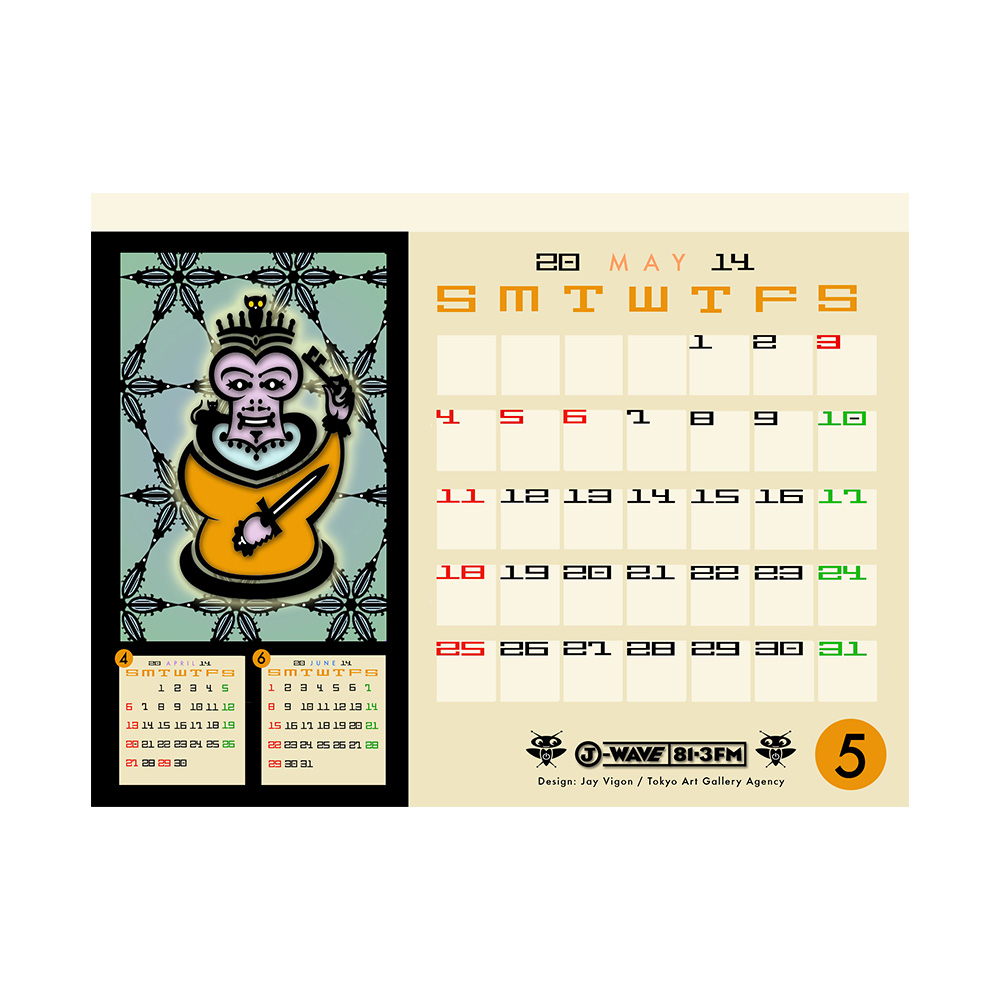 jwave-calendar-may.jpg