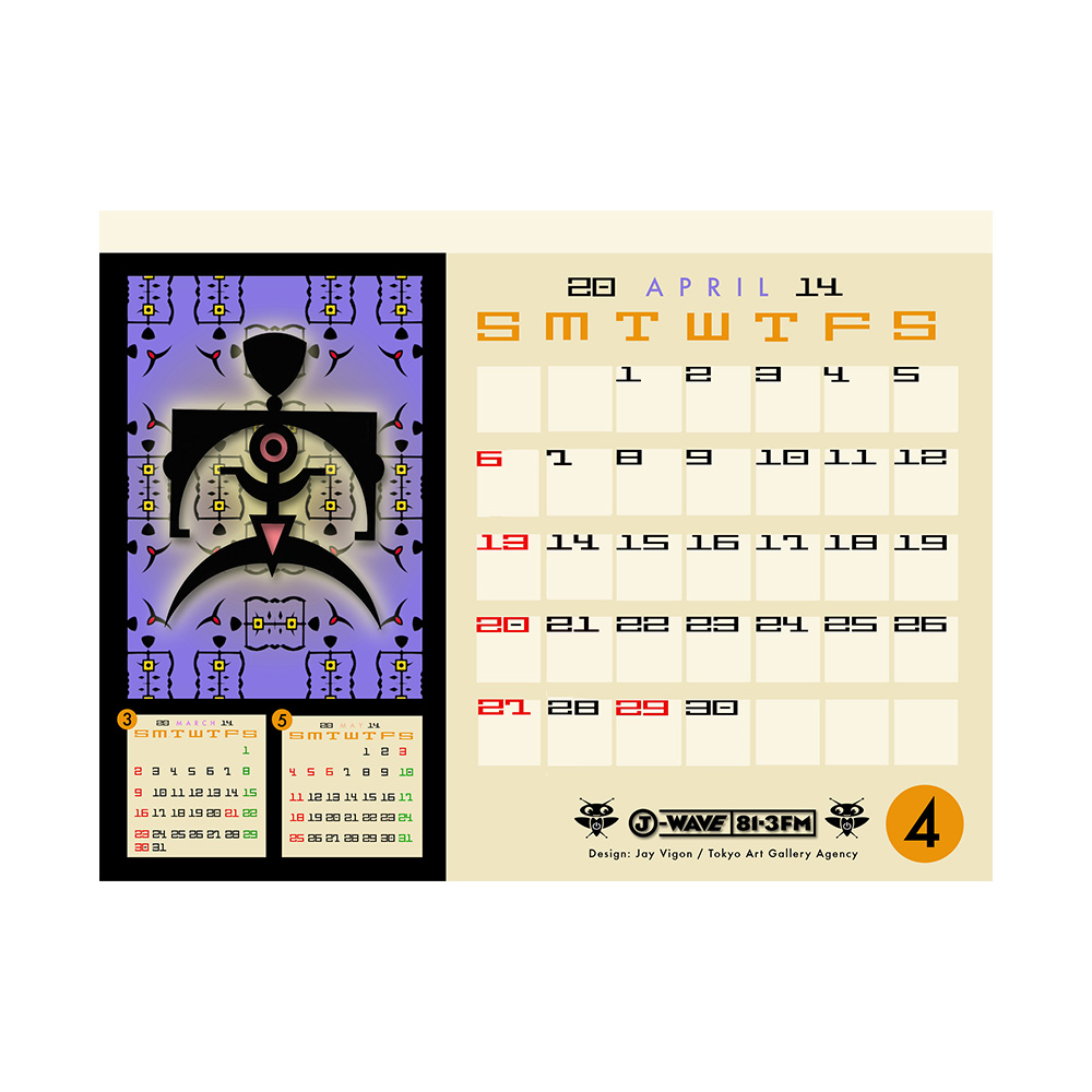 jwave-calendar-april.jpg