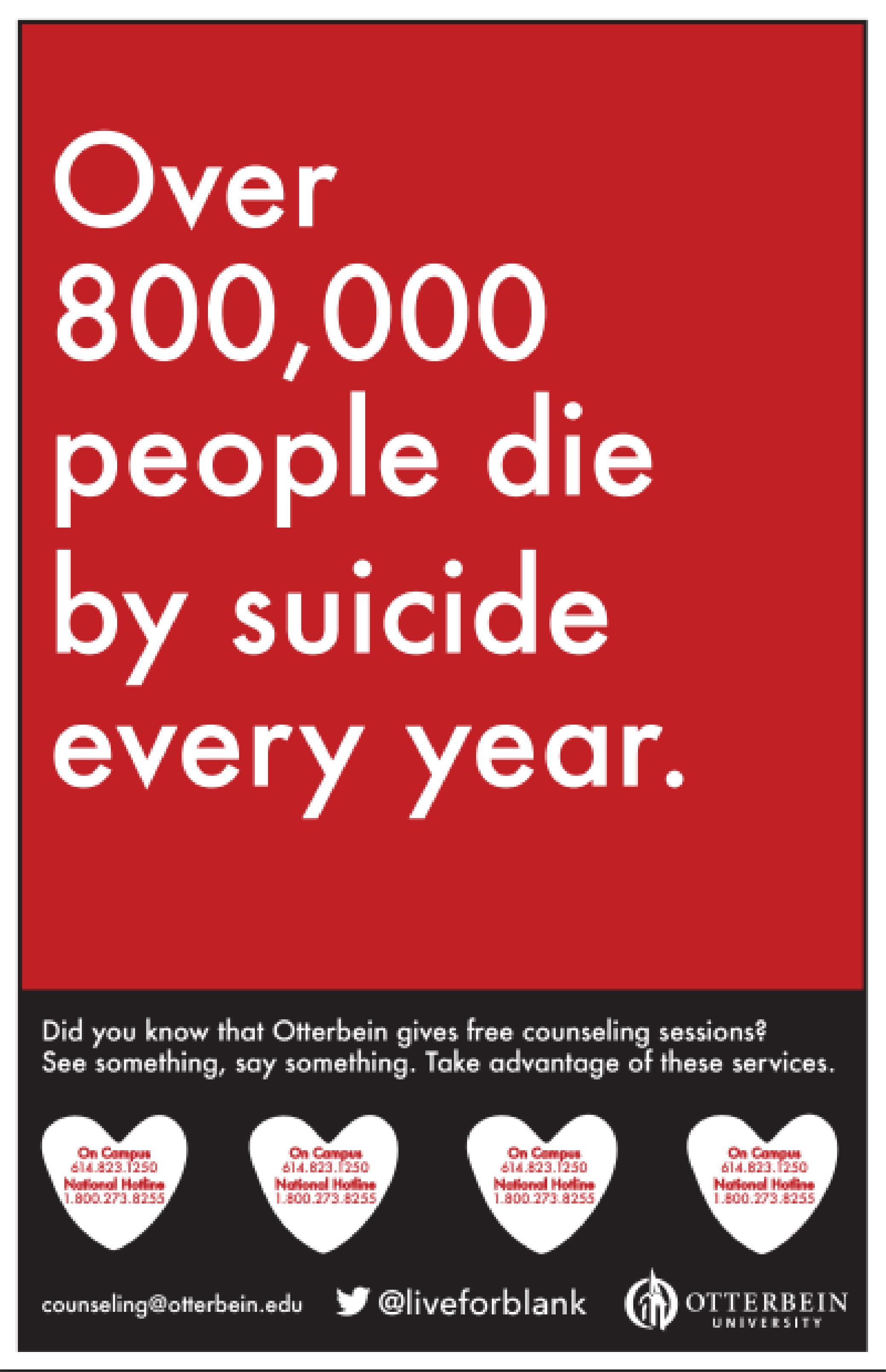 suicide poster2.jpg