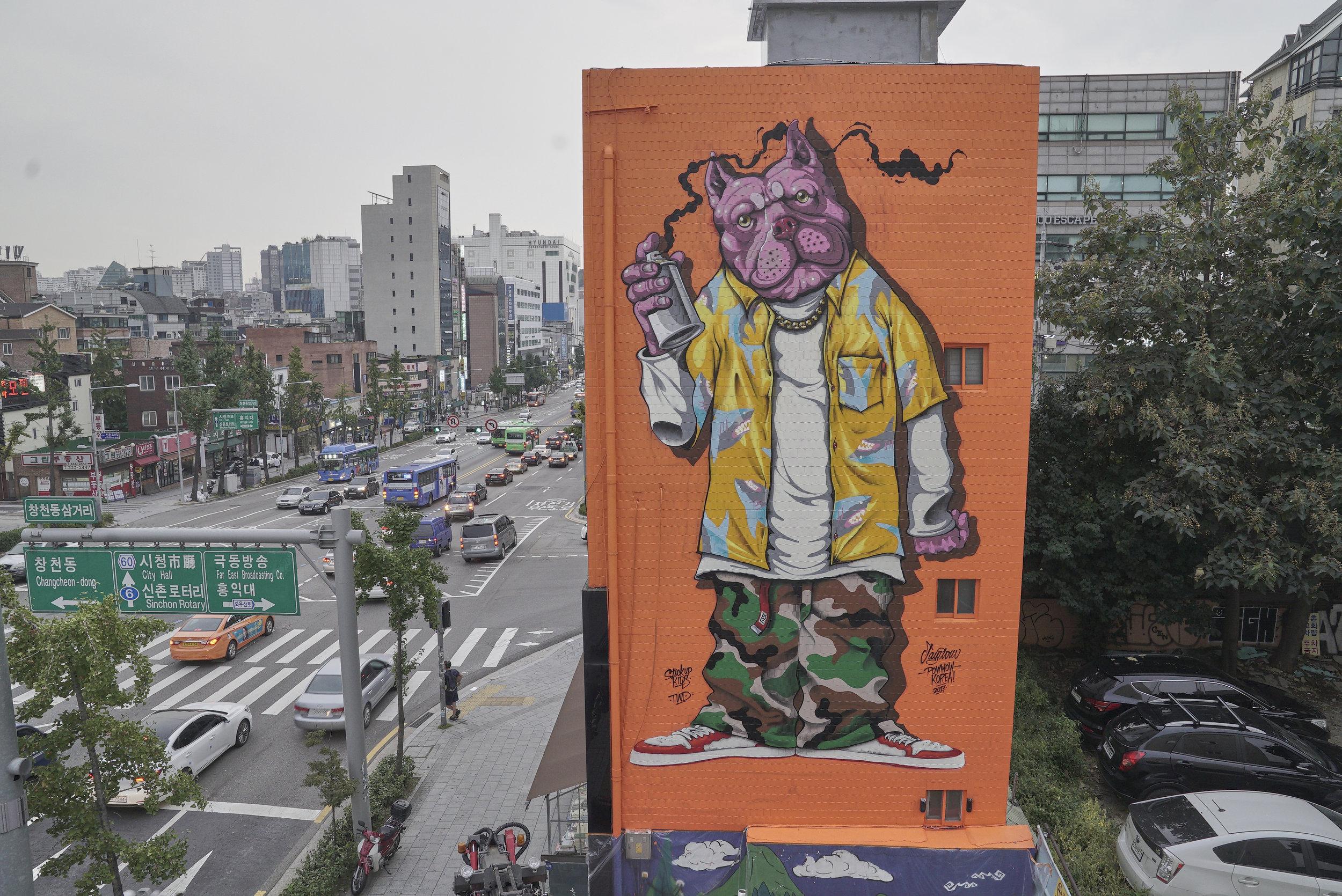JAY FLOW.. 홍대입구역 창전동 삼거리.