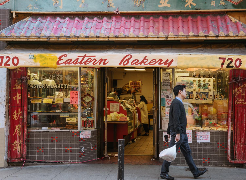 eastern-bakery-sf-chinatown_AndriaLo.jpg