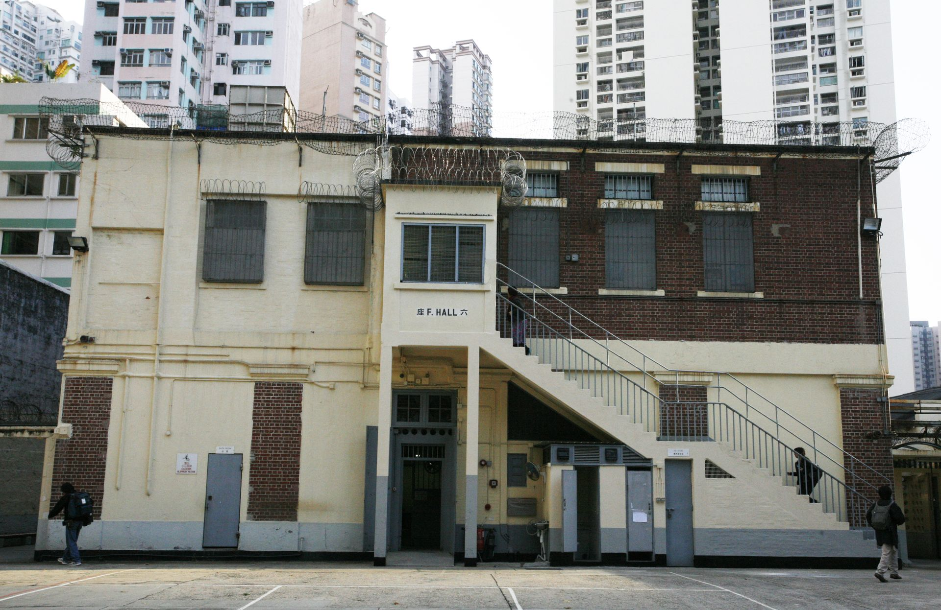 Side Building, old Central Police Station, 2006