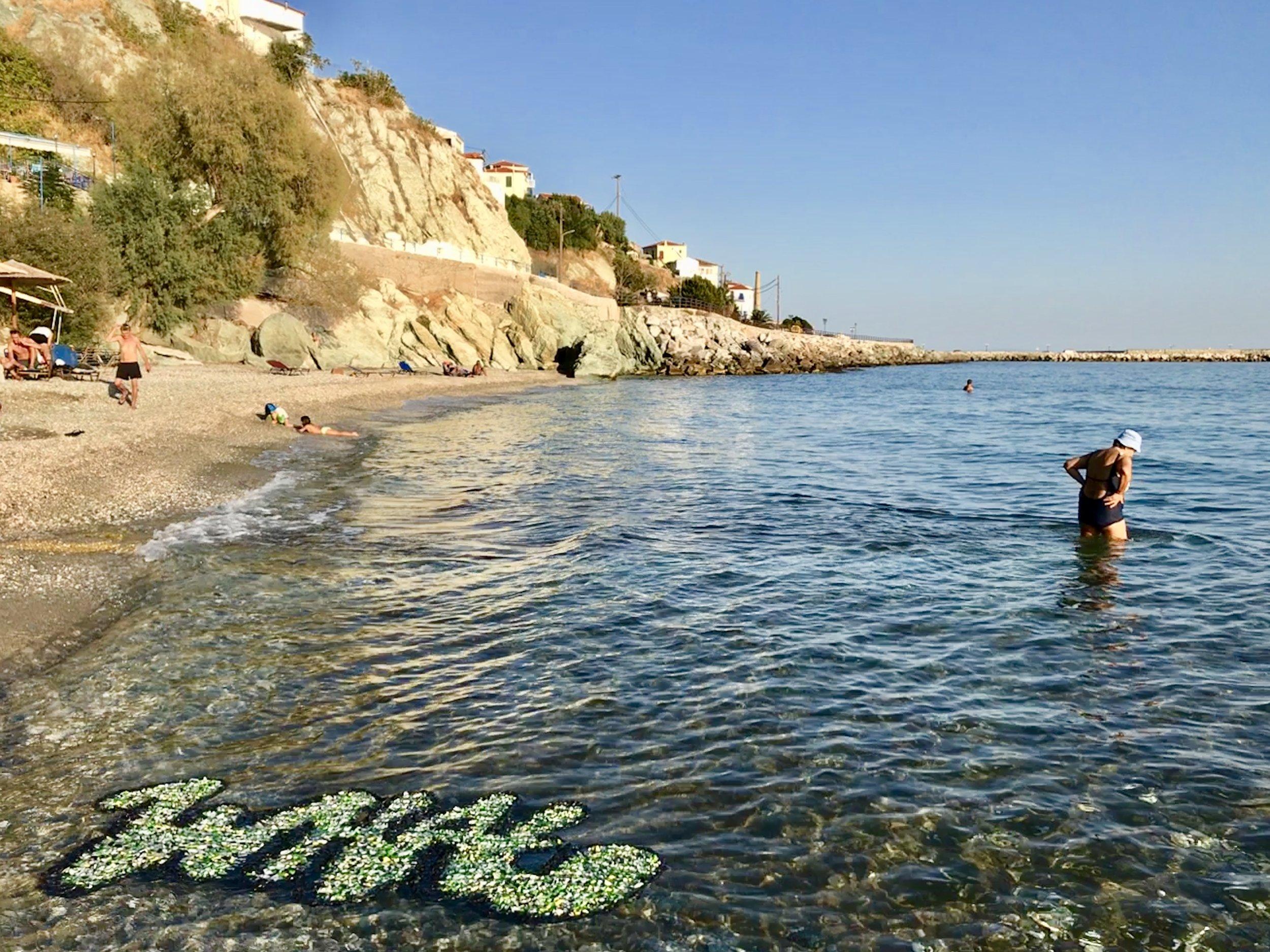 YARNOMANIAC in Lesbos #WHATaboutplastic