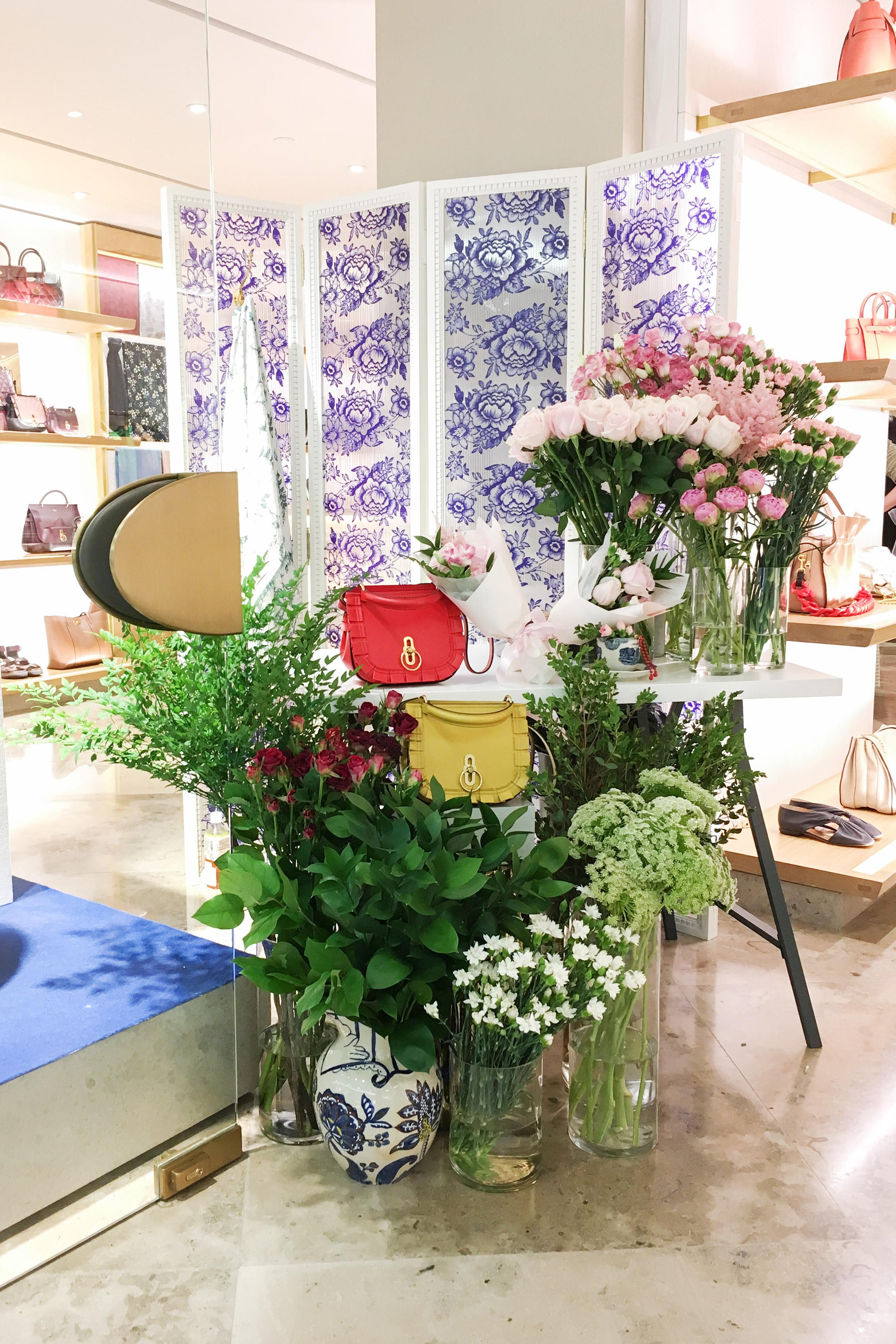 Floral Bar -