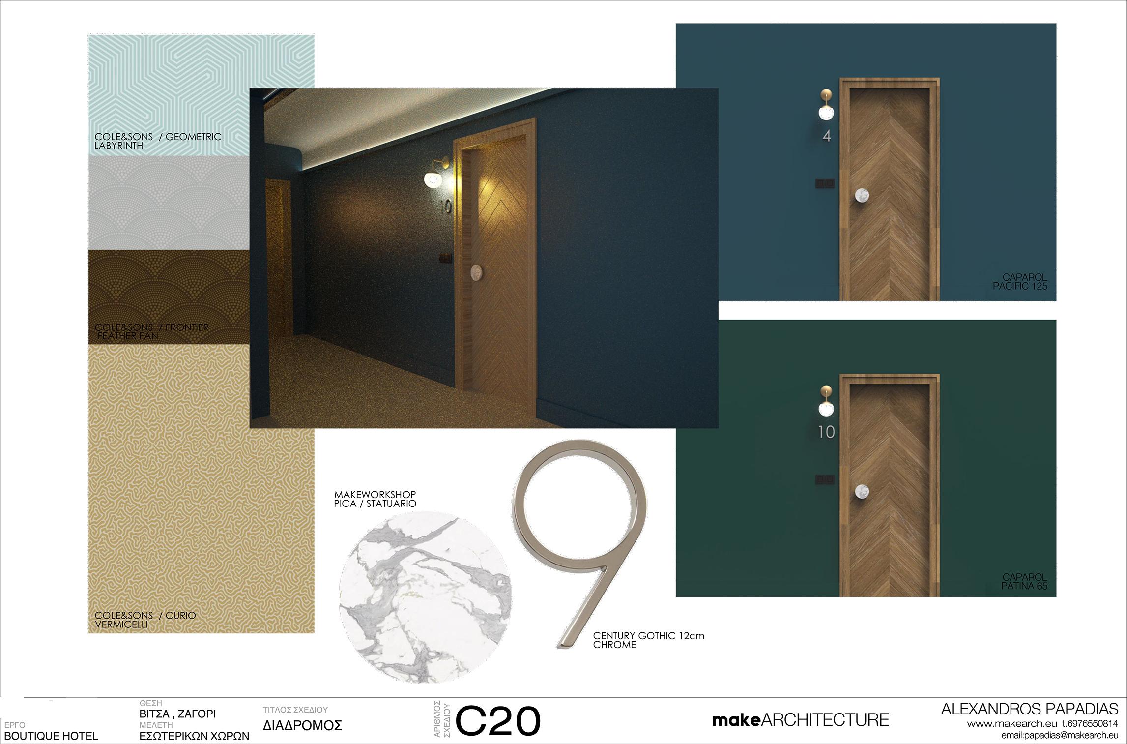 C20_CORRIDOR.jpg