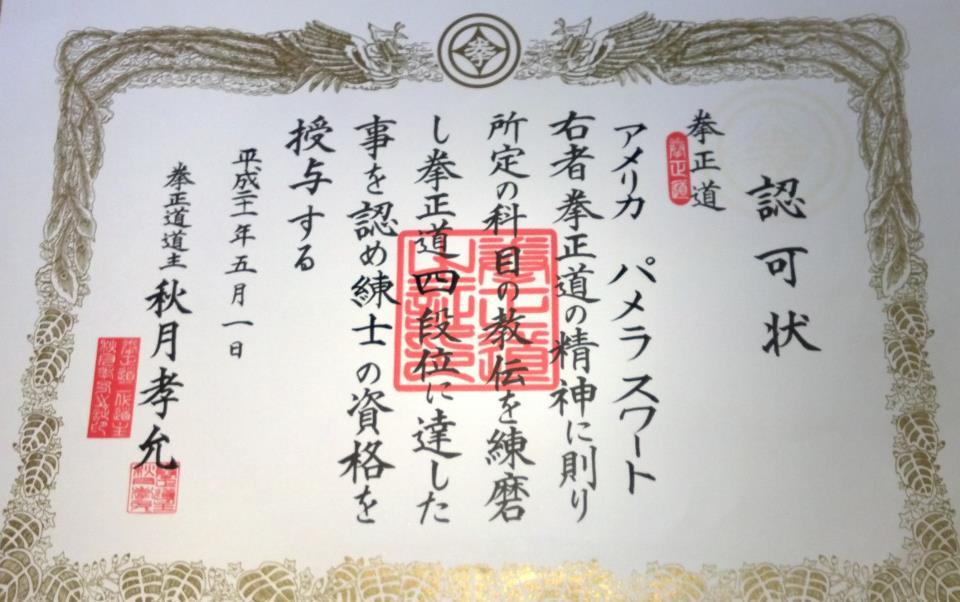 Pamela's Shihan Certification