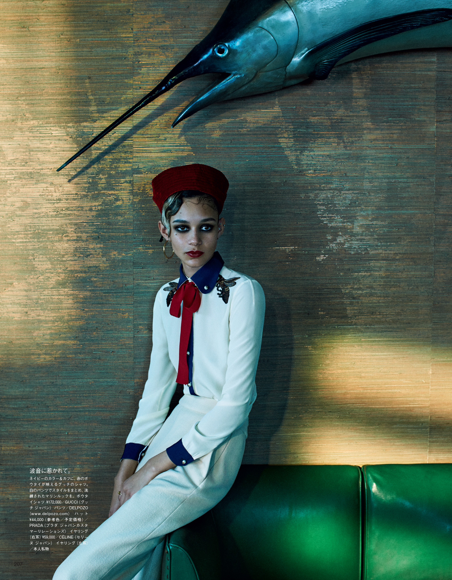 Giovanna-Battaglia-Vogue-Japan-August-2016-The-Sea-Whispers-Emma-Summerton-3.jpg