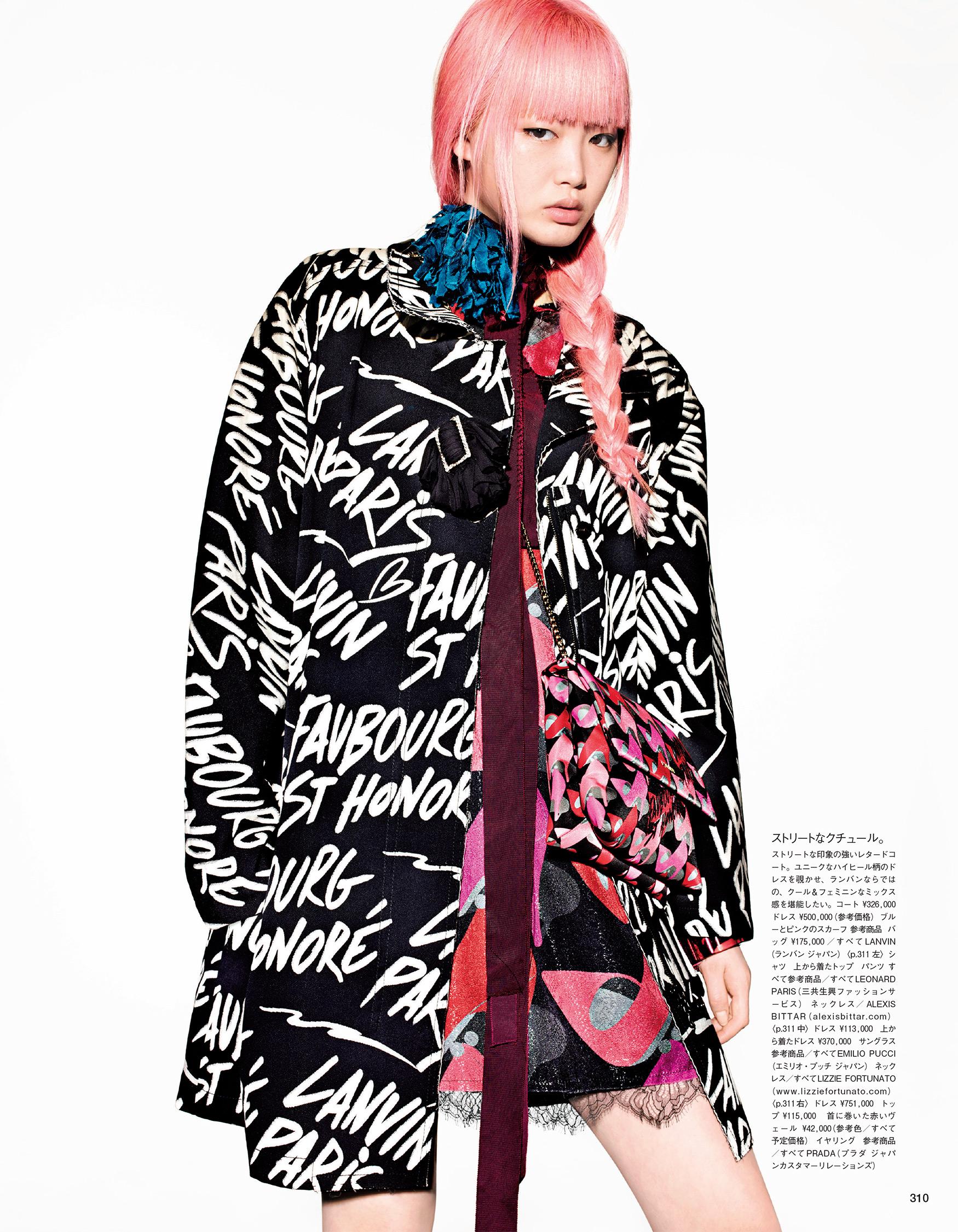Giovanna-Battaglia-Vogue-Japan-The-Geek-Girls-Society-Richard-Brubridge-4.jpg