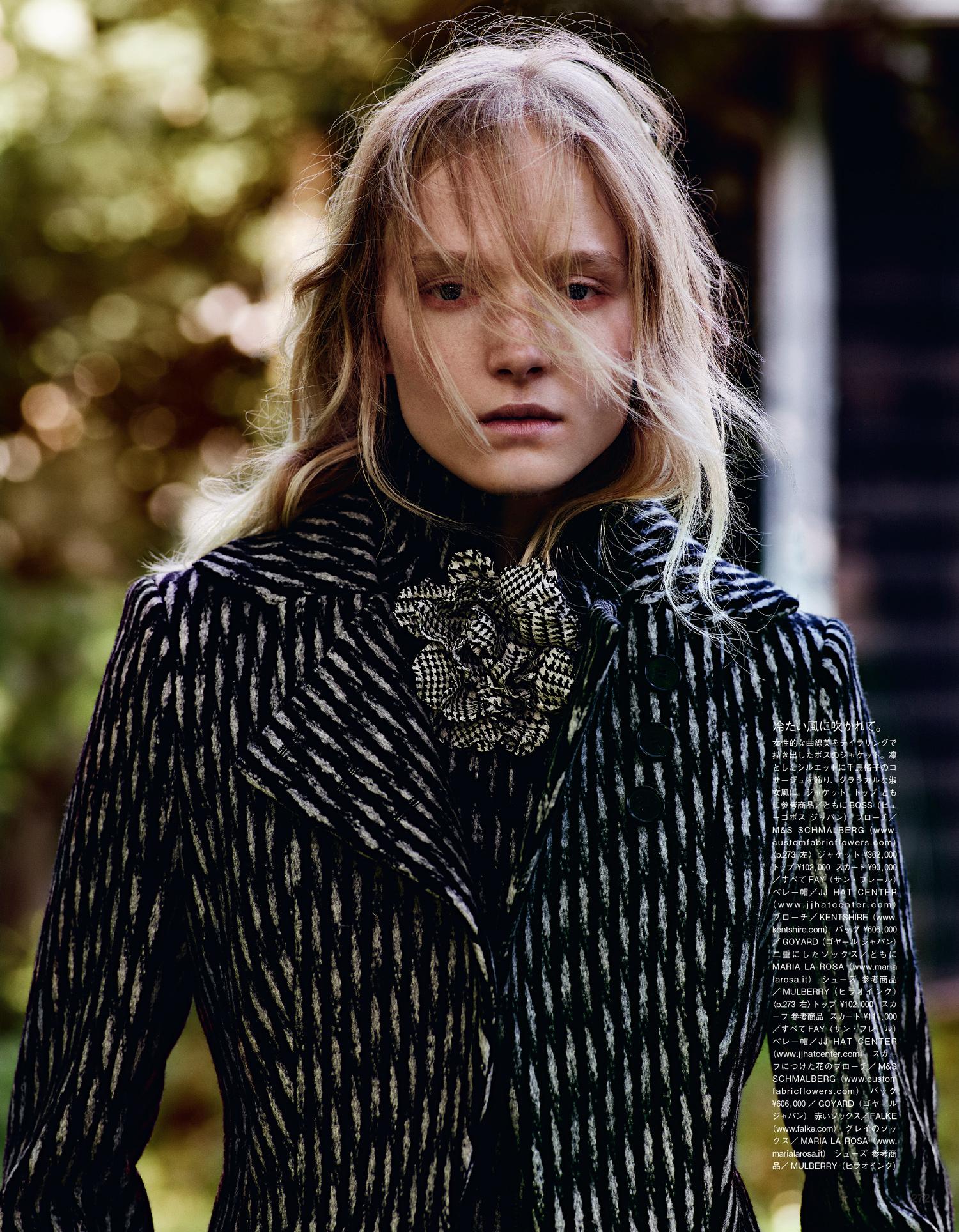 Giovanna-Battaglia-Into-the-Woods-Vogue-Japan-January-2016-3.jpg