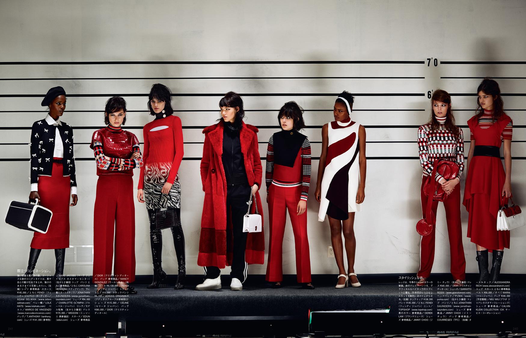 Giovanna-Battaglia-Vogue-Japan-November-2015-Fashion-Line-Up-2.jpg