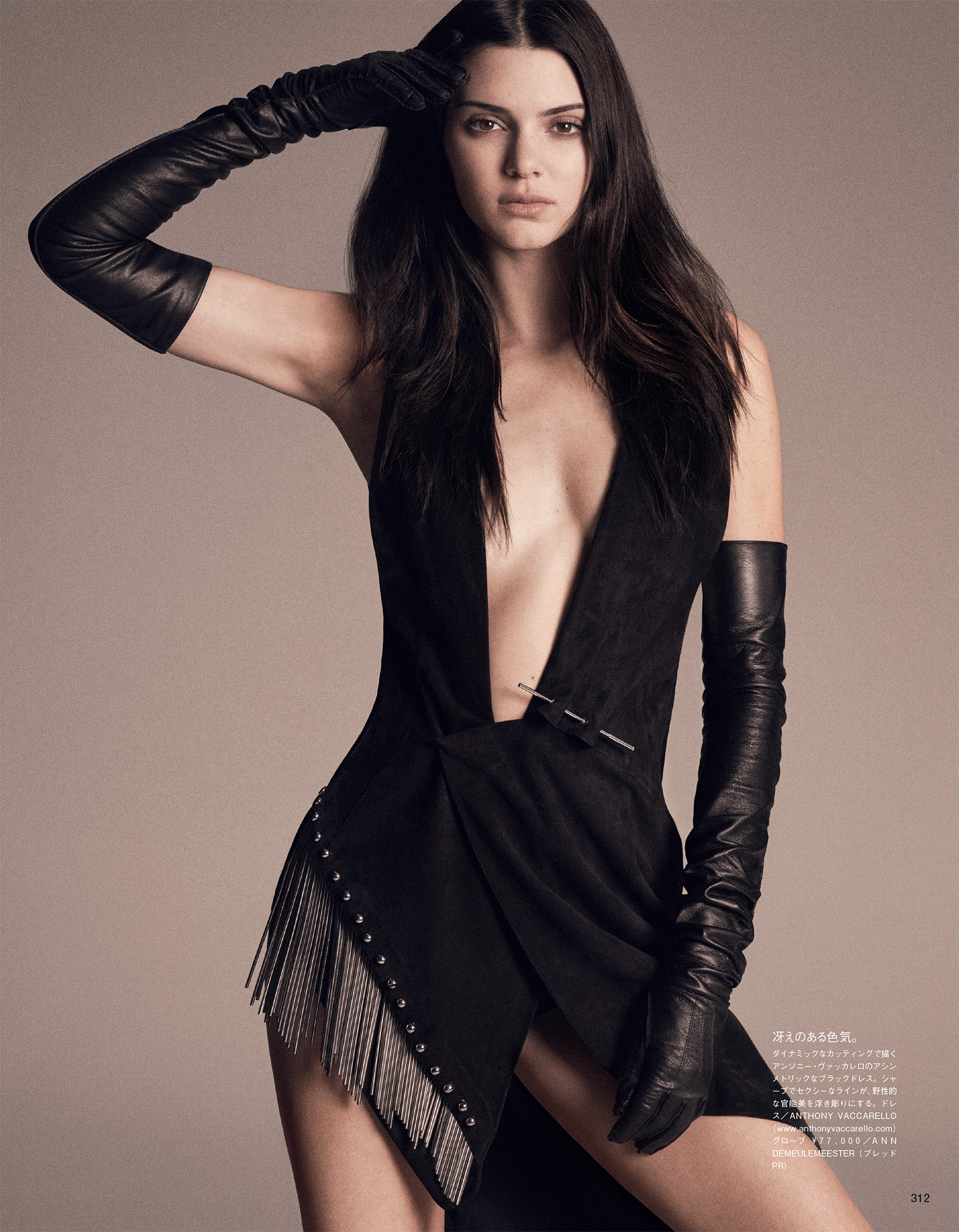 Giovanna-Battaglia-Vogue-Japan-November-2015-Cool-As-Kendall-Patrick-Demarchelier-Kendall-Jenner-8.jpg
