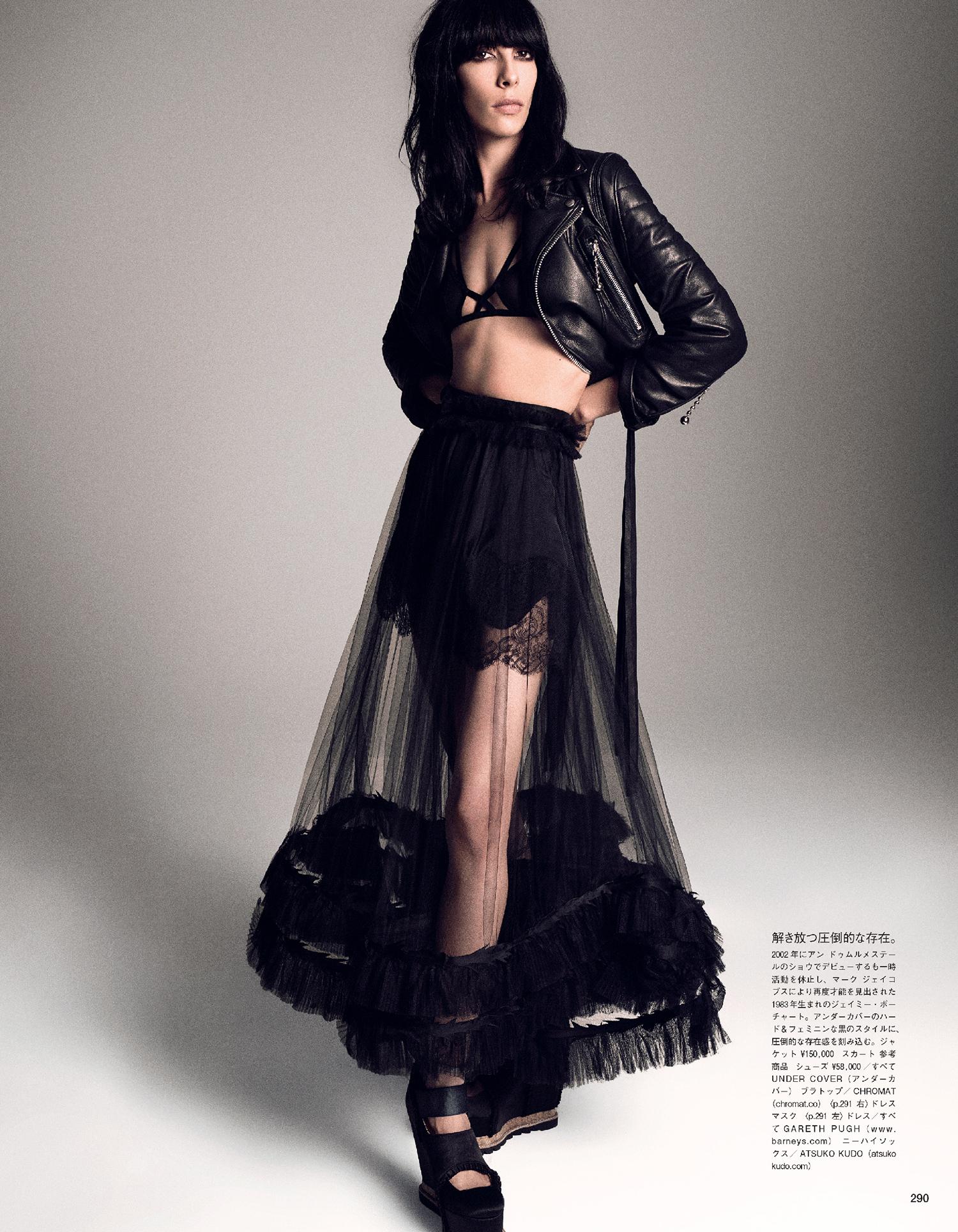 Giovanna-Battaglia-Vogue-Japan-March-2015-Digital-Generation-5.jpg