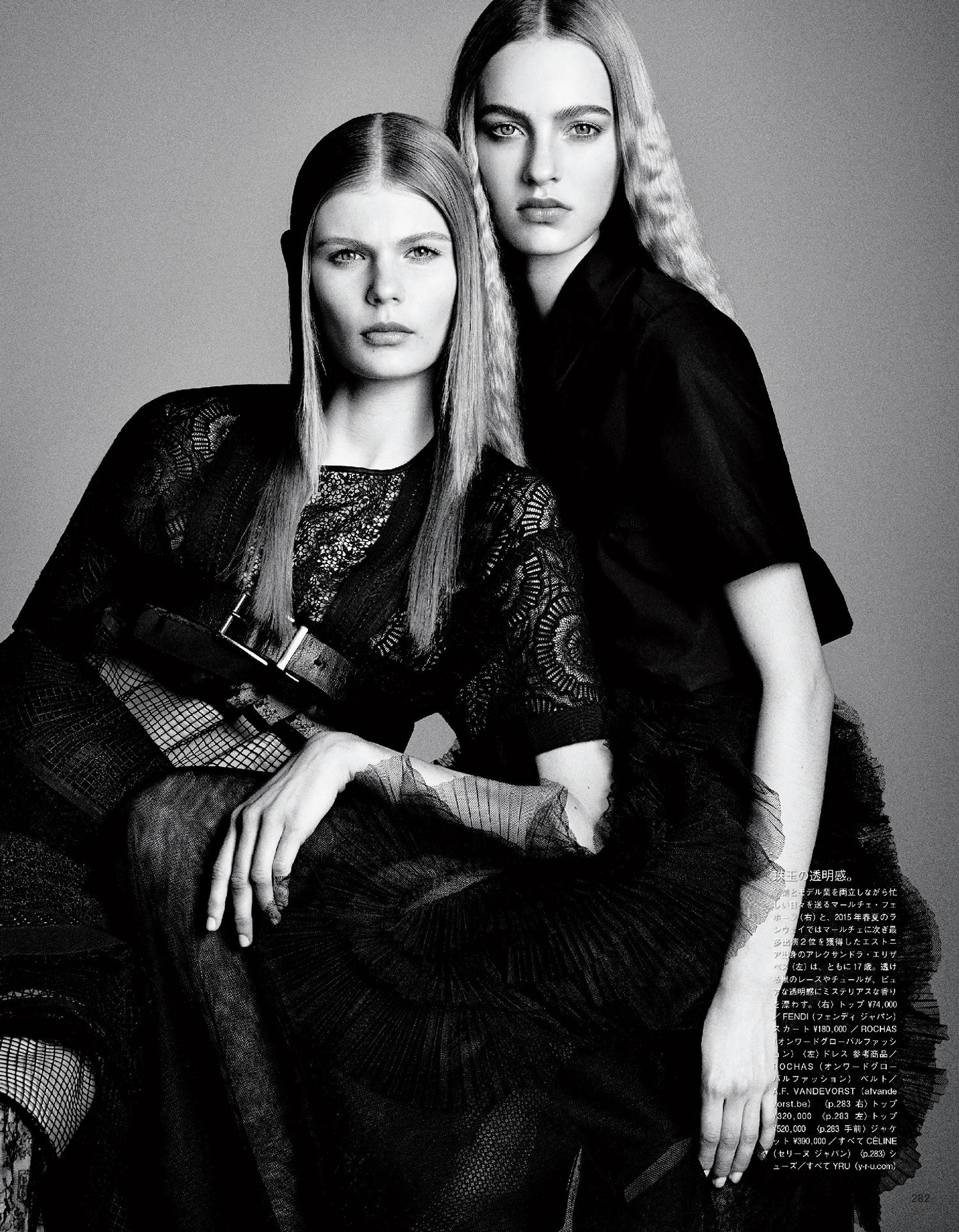Giovanna-Battaglia-Vogue-Japan-March-2015-Digital-Generation-12.jpg