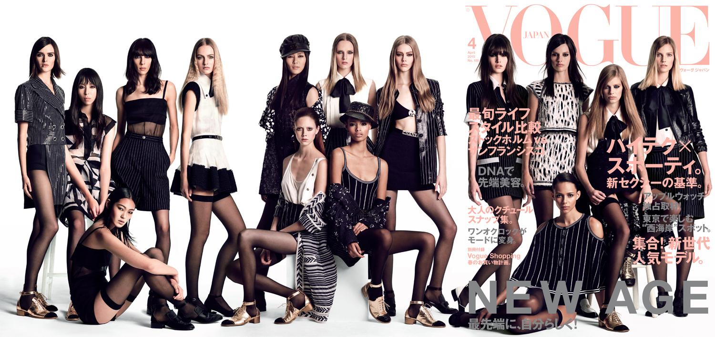 Giovanna-Battaglia-Vogue-Japan-March-2015-Digital-Generation-Cover.jpg