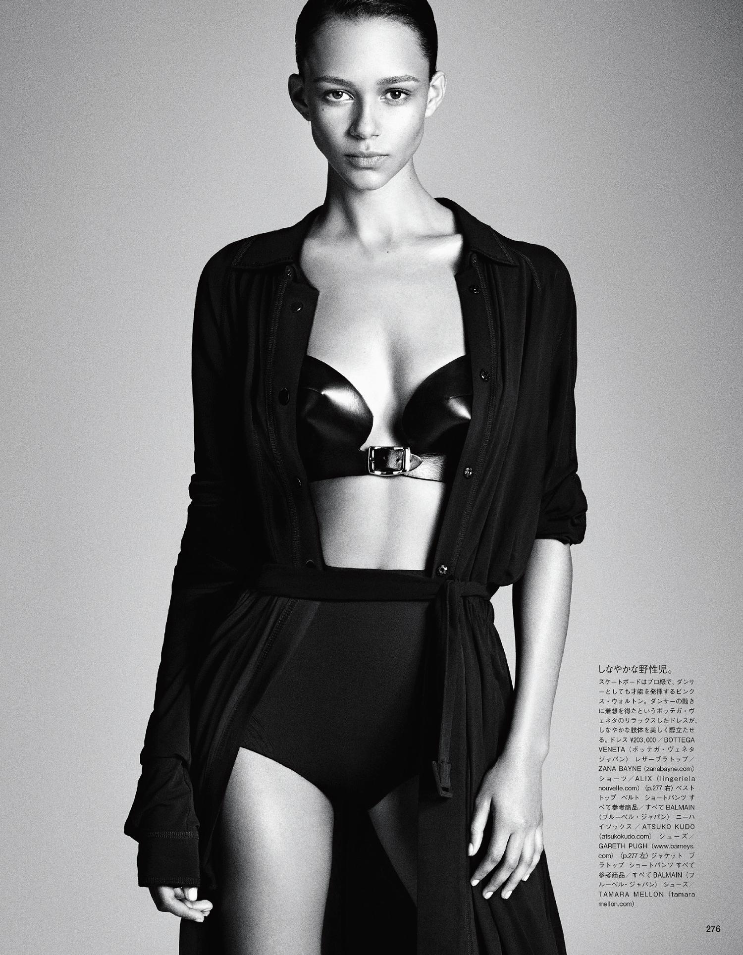Giovanna-Battaglia-Vogue-Japan-March-2015-Digital-Generation-18.jpg