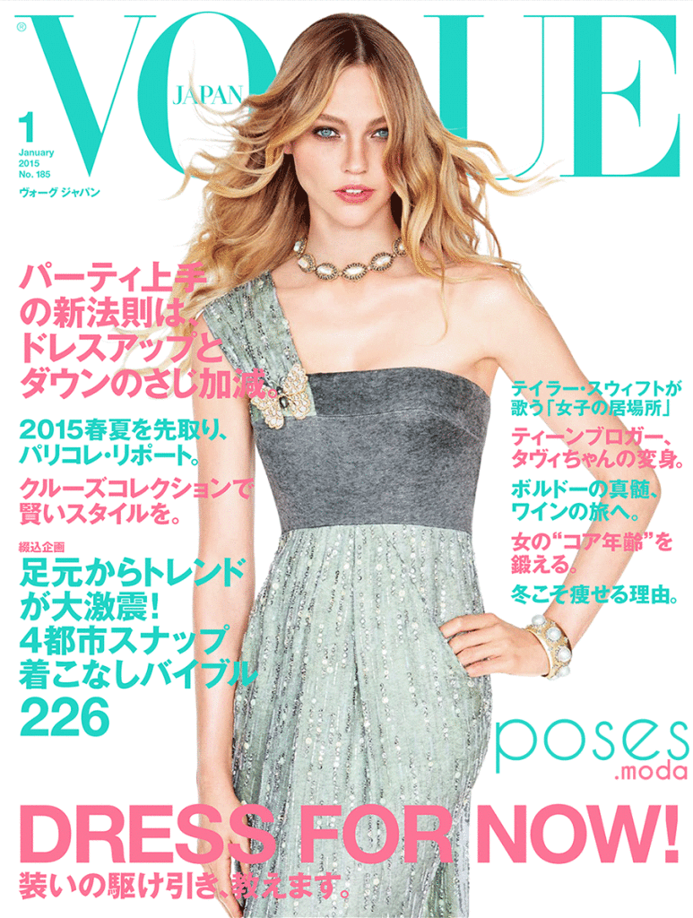Giovanna-Battaglia-Vogue-Japan-January-2015-Sasha-Pivovarova.png