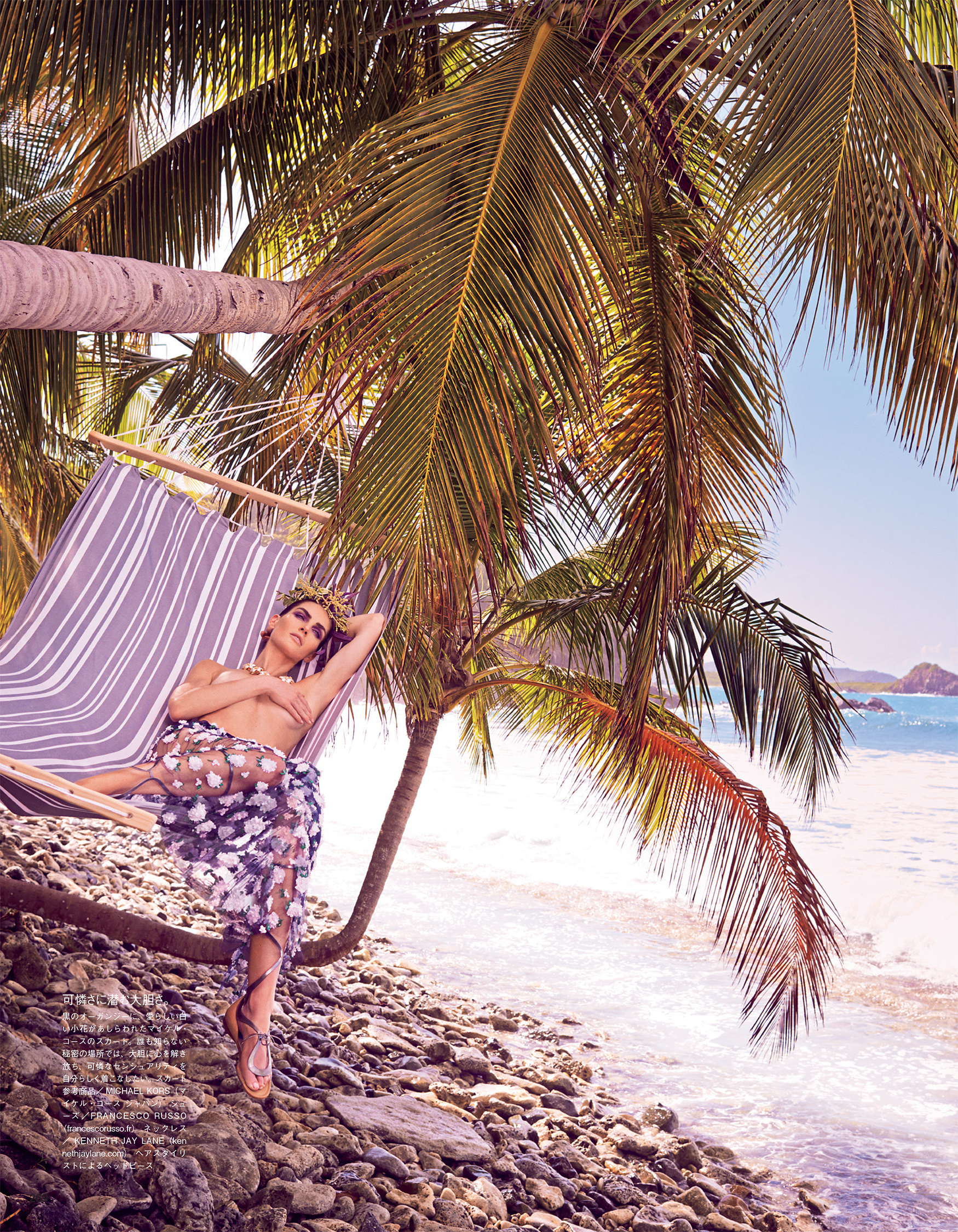 Giovanna-Battaglia-Vogue-Japan-Mariano-Vivanco-Forbidden-Paradise-11.jpg