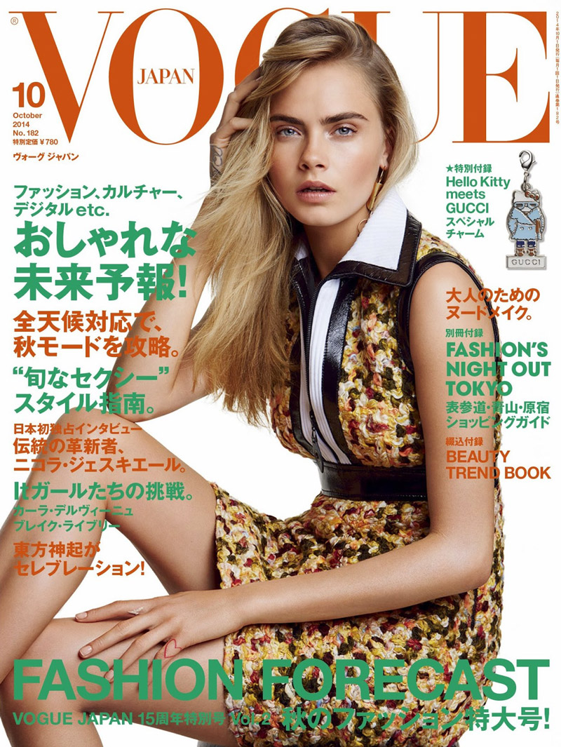 Giovanna-Battaglia-Vogue-Japan-October-2014-Cara-Delevigne-Patrick-Demarchelier.jpg
