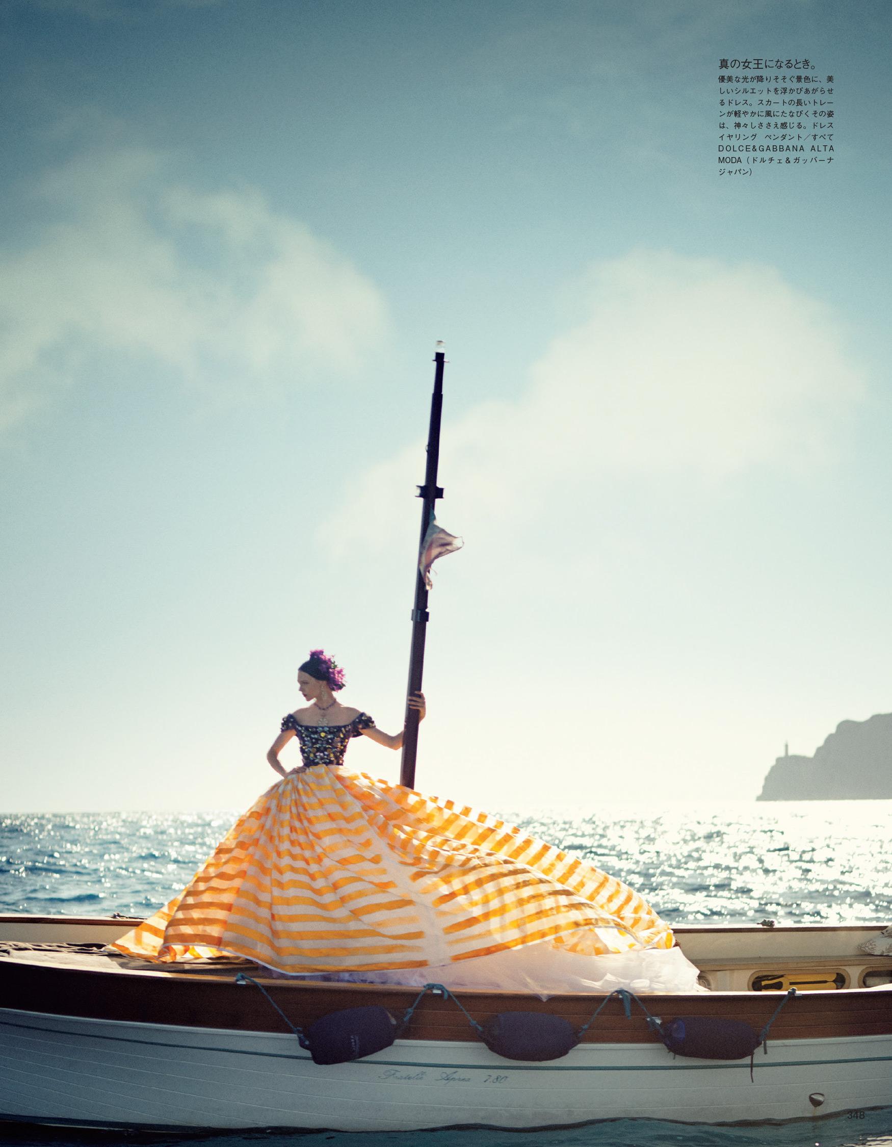 Giovanna-Battaglia-La-Canzone-Del-Mare-Vogue-Japan-05.jpg