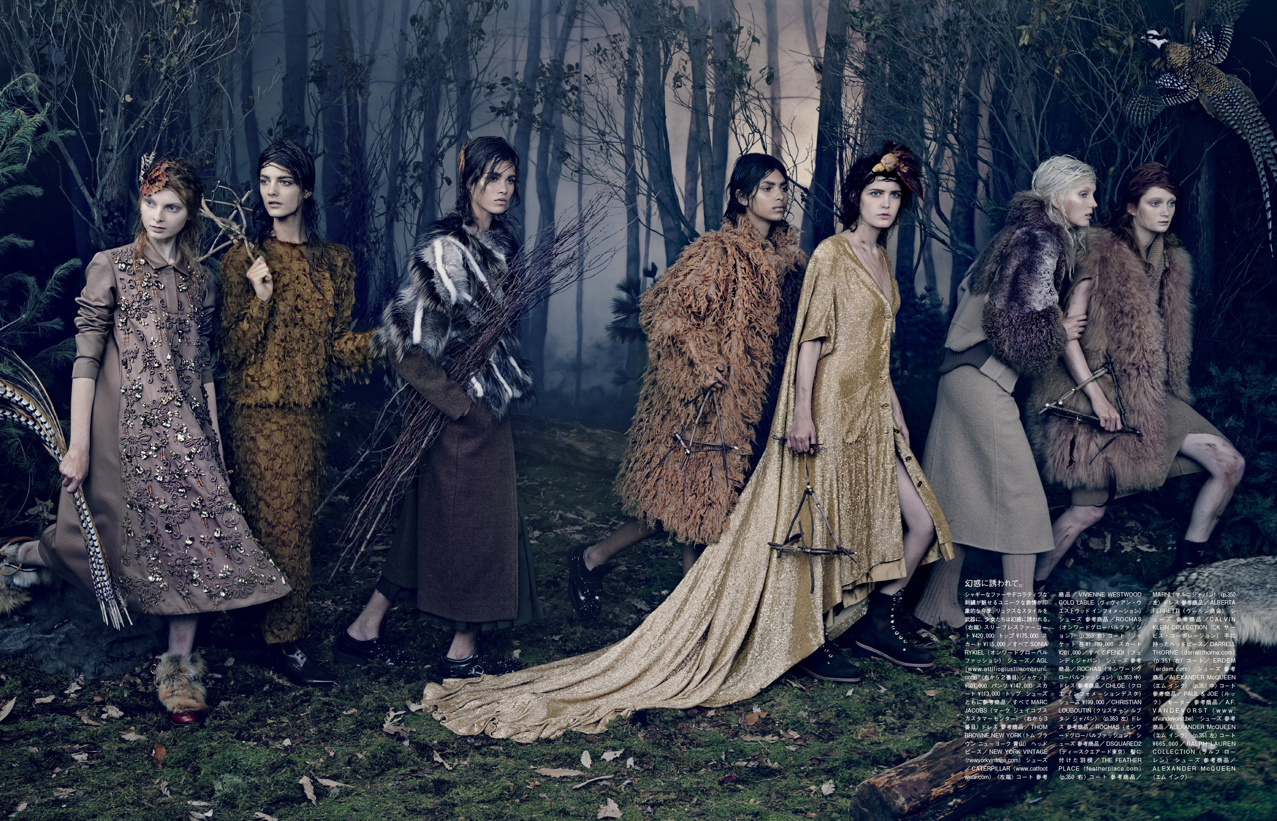 Giovanna-Battaglia-Into-The-Woods-Vogue-Japan-Emma-Summerton-03.jpg
