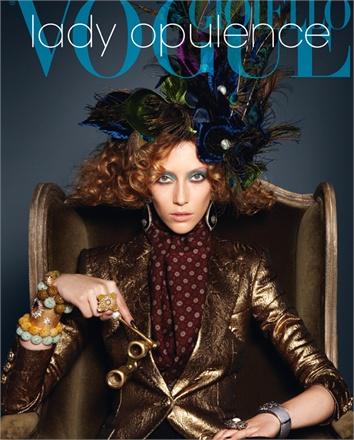 Giovanna-Battaglia-Vogue-Gioiello-30-Thirty-Years-of-Golden-Dreams-1-Greg-Lotus-Lady-Opulence.jpg