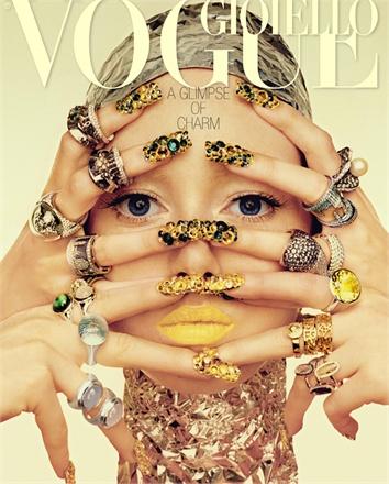 Giovanna-Battaglia-Vogue-Gioiello-30-Thirty-Years-of-Golden-Dreams-2-Pierpaolo-Ferrari-A-Glimpse-Of-Charm.jpg