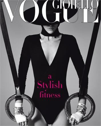 Giovanna-Battaglia-Vogue-Gioiello-30-Thirty-Years-of-Golden-Dreams-3-Greg-Lotus-A-Stylish-Fitness.jpg