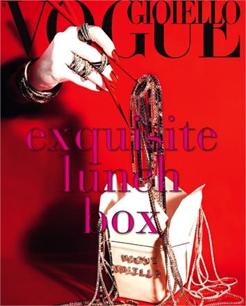 Giovanna-Battaglia-Vogue-Gioiello-30-Thirty-Years-of-Golden-Dreams-8-Michael-Baumgarten-Exquisite-Lunch-Box.jpg