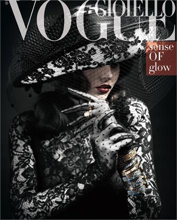 Giovanna-Battaglia-Vogue-Gioiello-30-Thirty-Years-of-Golden-Dreams-8-Inzaghi-e-Dell-Oro-Sense-Of-Glow.jpg