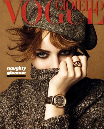 Giovanna-Battaglia-Vogue-Gioiello-30-Thirty-Years-of-Golden-Dreams-9-Giampaulo-Sgura-Naughty-Glamour.jpg