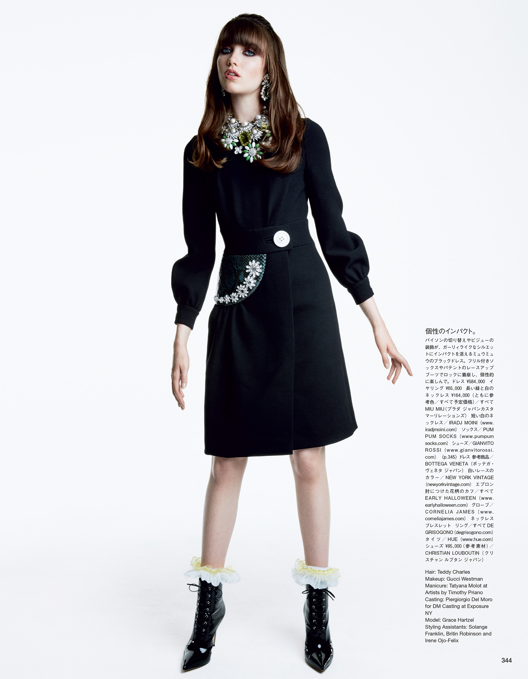 Giovanna-Battaglia-Vogue-Japan-October-2015-Patrick-Demarchelier-7.jpg