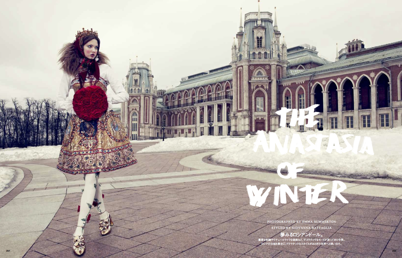 Giovanna-Battaglia-1-The-Anastasia-of-Winter-Vogue-Japan-Emma-Summerton.jpg