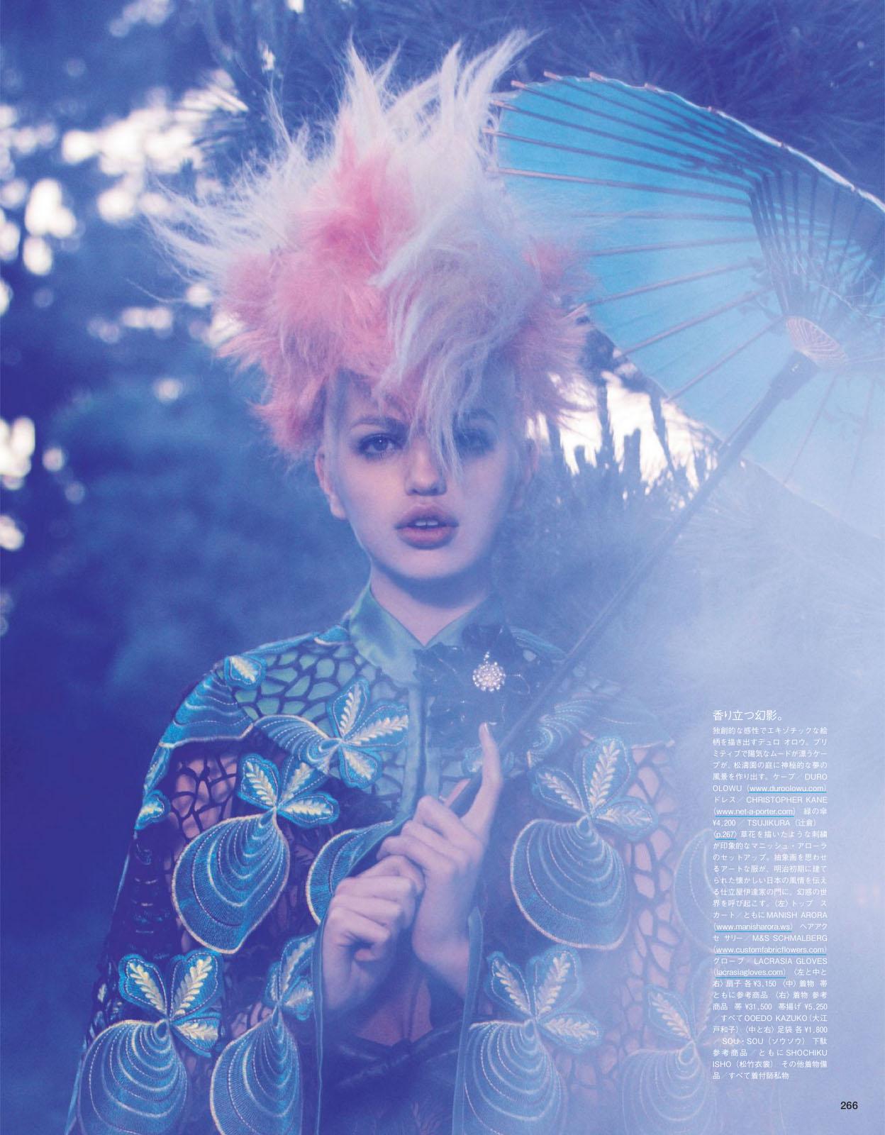 Giovanna-Battaglia-10-The-Secret-Chatter-of-Golden-Monkeys-Vogue-Japan-Mark-Segal.jpg