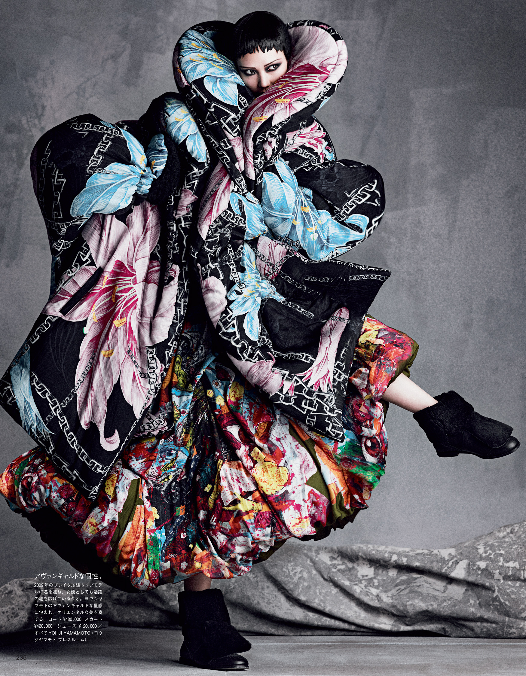 Giovanna-Battaglia-The-Icons-Of-Perfections-Vogue-Japan-15th-Anniversary-Issue-Luigi-Iango-3.jpg