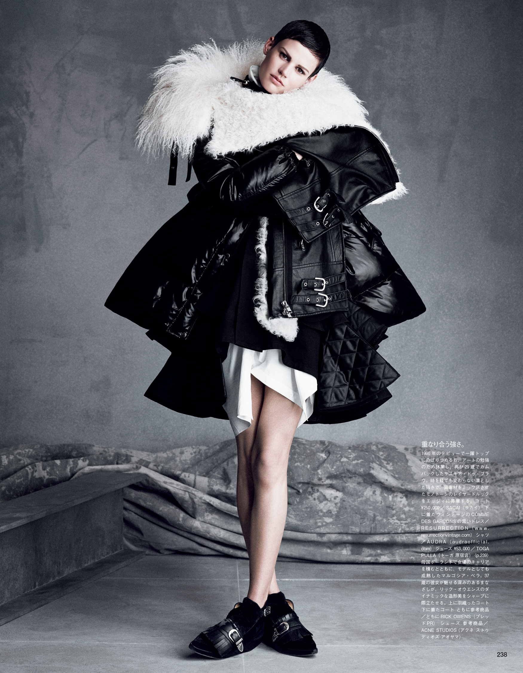 Giovanna-Battaglia-The-Icons-Of-Perfections-Vogue-Japan-15th-Anniversary-Issue-Luigi-Iango-V181_238_200-27-1.jpg