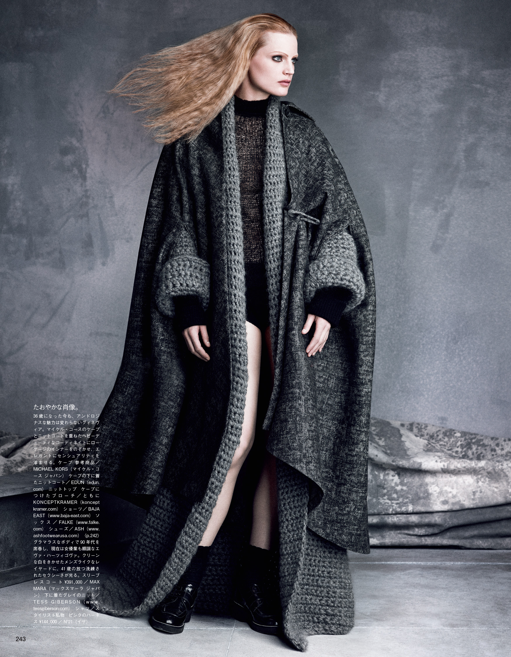 Giovanna-Battaglia-The-Icons-Of-Perfections-Vogue-Japan-15th-Anniversary-Issue-Luigi-Iango-V181_243_200-24.jpg